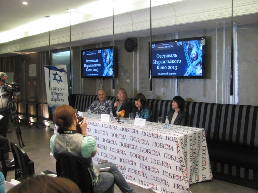 Interpreting at the Israel Film Festival