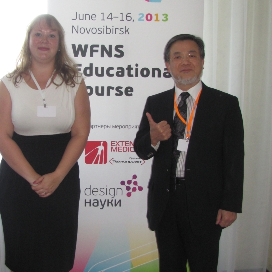 Interpreting at the World Federation of NeuroSurgeons educational course