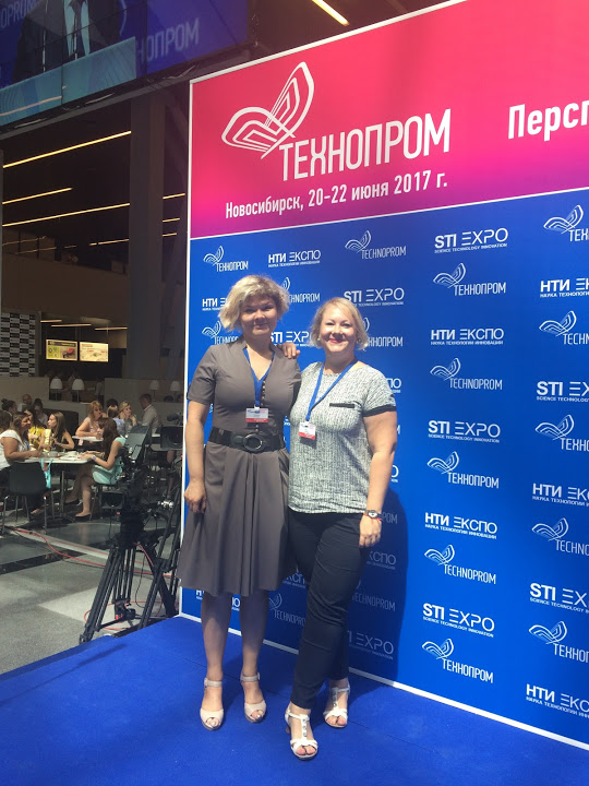 Interpreting at the Technoprom conference
